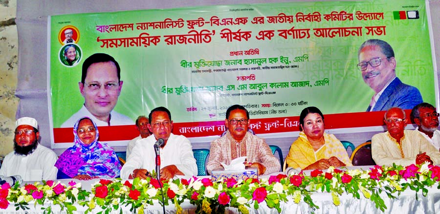 Information Minister Hasanul Haq Inu, among others, at a discussion on 'Contemporary Politics' organised by Bangladesh Nationalist Front at the Jatiya Press Club on Thursday.