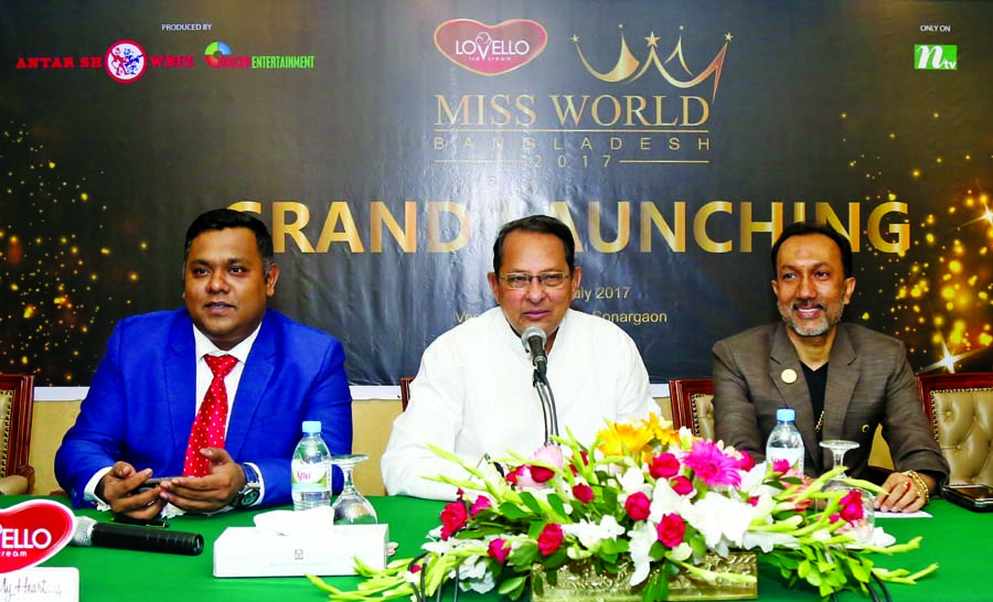 Miss World Bangladesh 2017 unveiled in Bangladesh