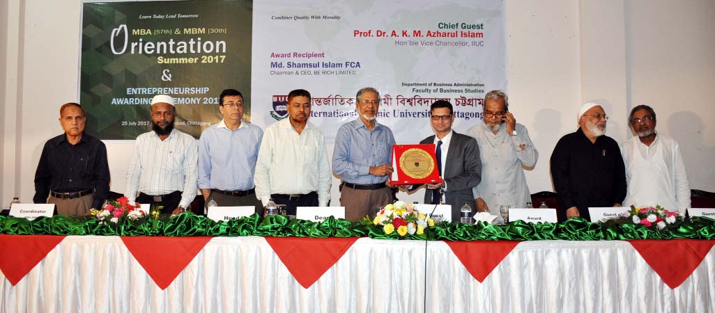 Prof Dr AKM Azharul Islam, VC ,  International Islamic University Chittagong (IIUC) attending  an orientation programme of MBA and MBM Course at  Hotel Agrabad Auditorium as Chief Guest on Tuesday .