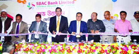 FENI: The 55th branch of South Bangla Agriculture and Commerece Bank Ltd was inaugurated at the sun Flower tower on Shaheed Shahidullah Kausar Road yesterday. SM Amzad Hossain, Chairman of the Bank was present as Chief Guest while Maksudur Rahman, Chairman. Risk Management Committee, enterprenaurers freedom fighter Abdul Hai and Iqbal Haider Chowdhury as chief guests . The inaugural ceremony was presided over by Md Rafiqul Islam, CEO of the Bank.