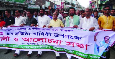 NILPHAMARI: Bangladesh Awami Swechchhasebak League, Nilphamri District Unit brought out a  rally on the occasion of the 23rd founding anniversary of  the organisation  yesterday. Among others, Barrister Imran Kabir Chowdhury, Convener and Unit President of UK Ainjibi Parishad and Adv Momtajul Islam, General Secretary, District  Awami  League and Md Kamruzzaman, President of the party were present in the rally.