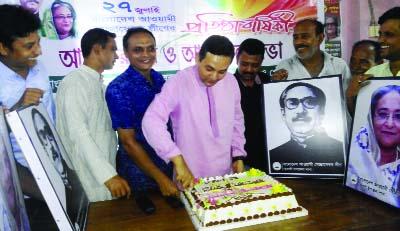 BETAGI(Bauguna):   Alhaj A B M Golum Kabir, Mayor, Betagi Pourashava cutting cake  in observance of the 23rd founding anniversary of Bangladesh Awami Swechchhasebak League at  Upazial Awami League office   yesterday.