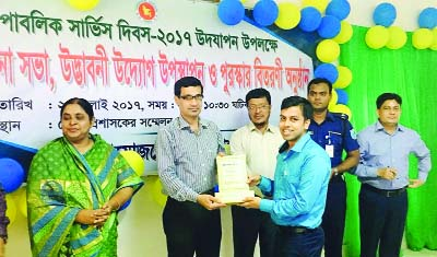 SHARIATPUR: Mahmudul Hossain Khan, DC, Shariatpur handing over 'Public Administration Padak' to Assistant Commissioner of Sariatpur Md Kamrul Hasan Sohel for his outstanding contributions on public service in district level at DC office recently.
