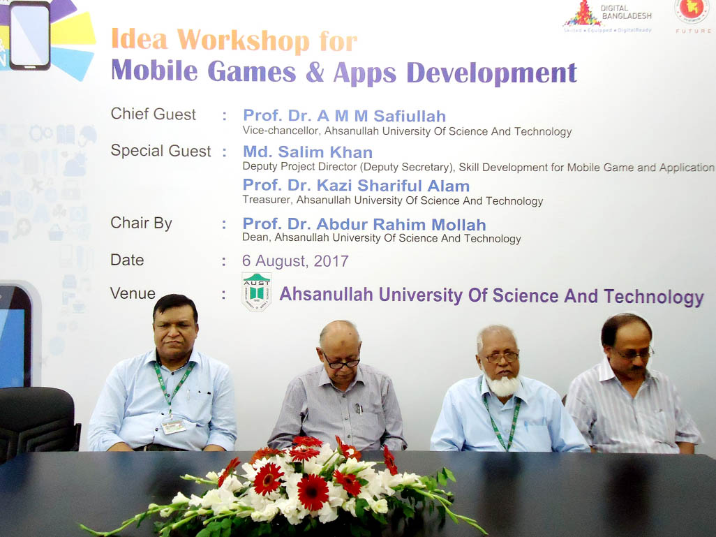 AUST holds workshop on mobile game, application