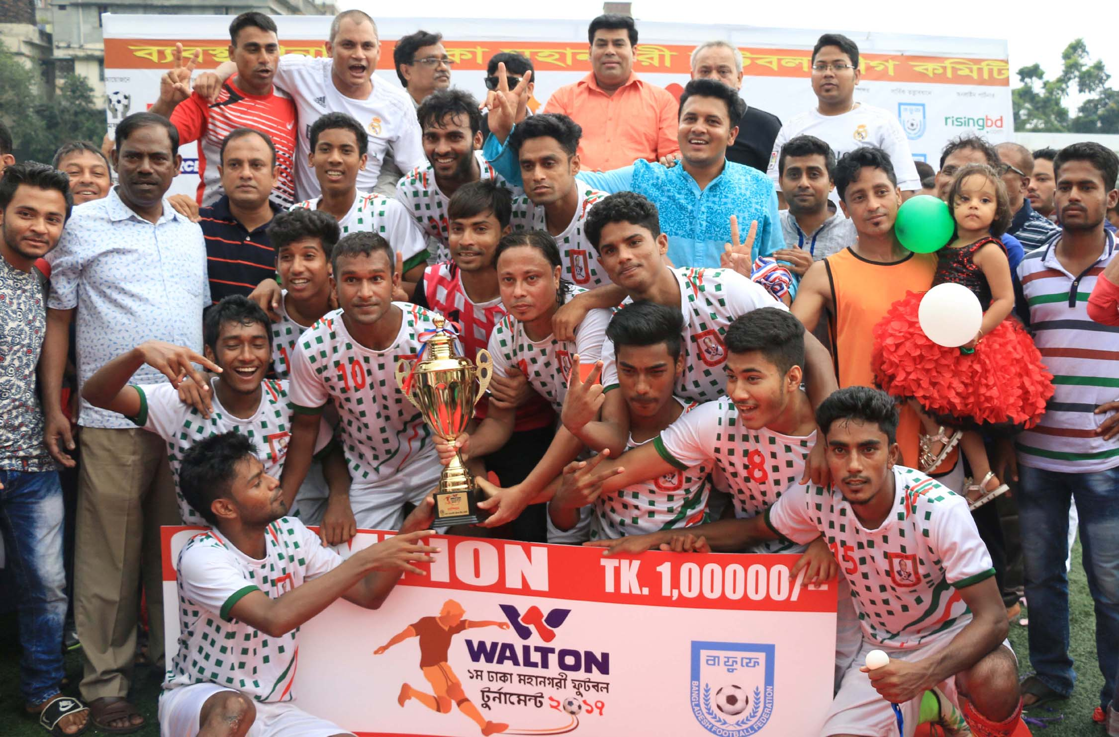 Dr Wazed Miah KC clinch title