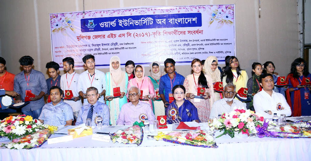 Reception program for meritorious college students of Munshiganj