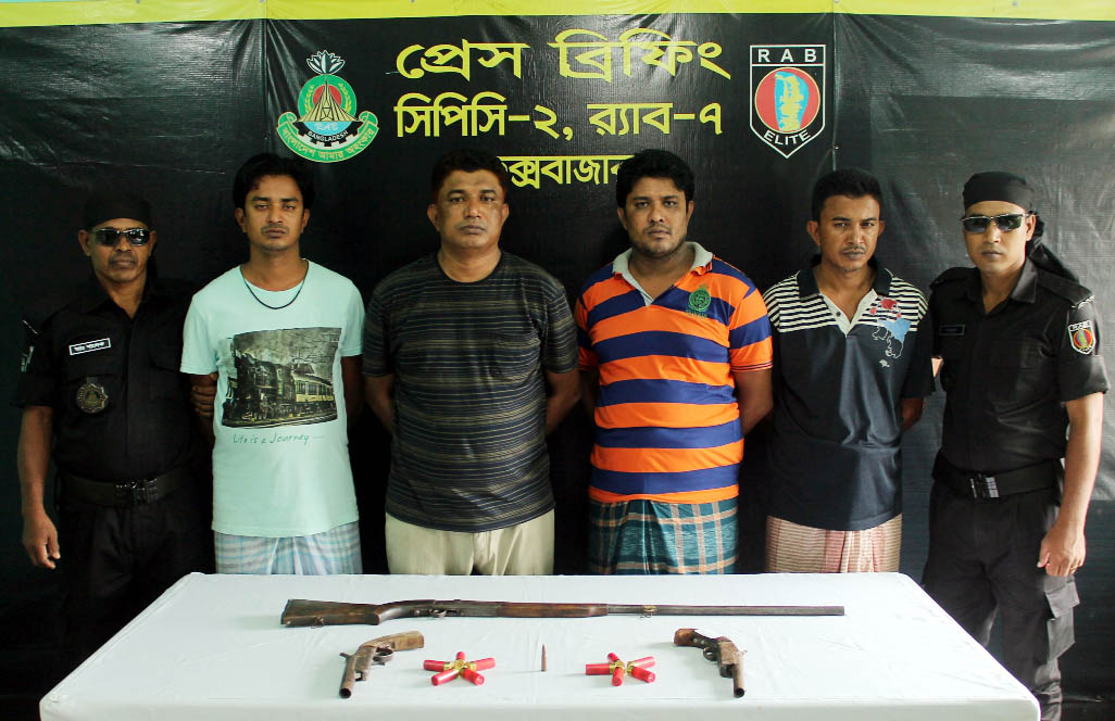 Juba League's Pekua Upazila Unit President Jahangir Alam and his brothers arrested from Cox's Bazar with bullets and arms on Sunday.