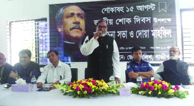 Fresh vow to materialise dreams of Bangabandhu to build 'Sonar Bangla'