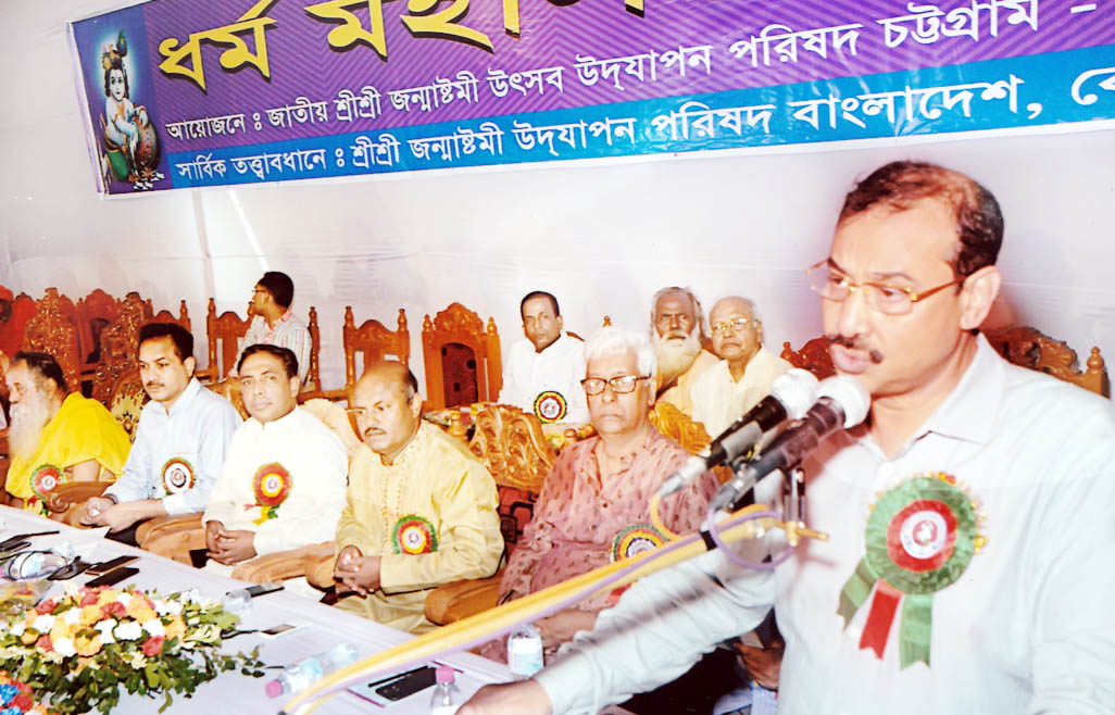 CCC Mayor AJM Nasir Uddin speaking as Chief Guest at a discussion meeting on Janmashtami at J M Sen Hall in the city yesterday.