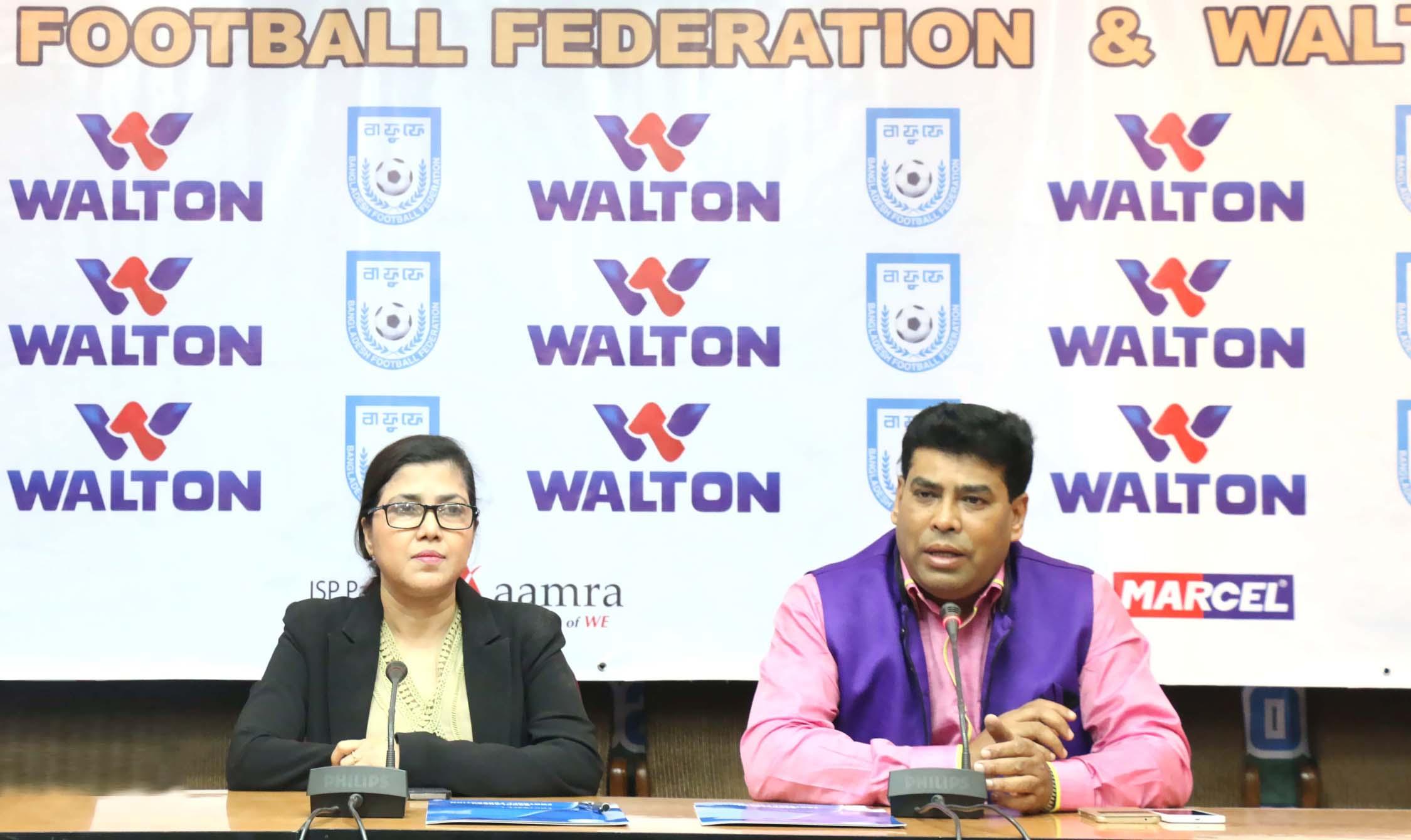 JFA Cup U-14 Women's National Football to begin Sunday