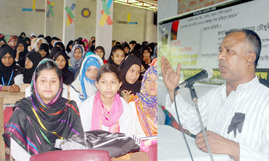 Nurul Absar Chowdhury, Editor and Publisher of Chotogramer Sangbad speaking at a discussion meeting at Satkania Adarsha Mahila College on the occasion of the National Mourning Day as Chief Guest on Tuesday.