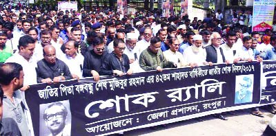 RANGPUR:  Rangpur District Administration brought out a rally in observance of the National Mourning Day and   42nd  martyrdom anniversary of the Father of the Nation Bangabandhu Sheikh Mujibur Rahman on Tuesday.