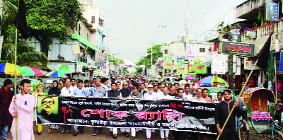 KULAURA(Moulvibazar): Kulaura Upazila Awami League brought out a rally in observance of the the National Mourning Day on Tuesday.