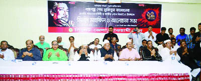 SYLHET: Sylhet District Awami League organised a discussion meeting and Milad Mahfil marking the National Mourning Day on Tuesday.