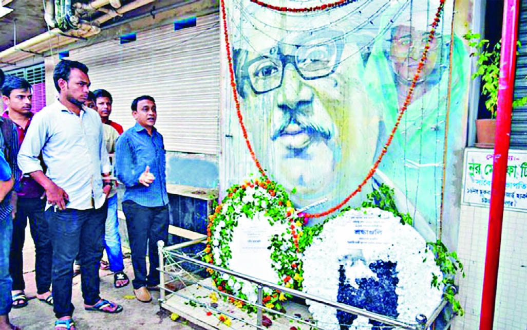 Bangabandhu's portrait vandalised