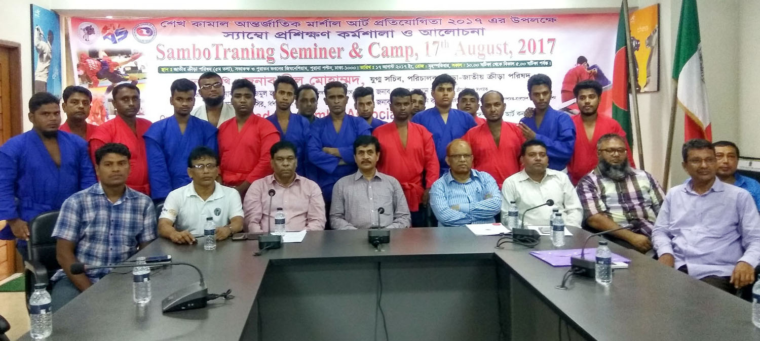 Martial Art Sambo training, workshop held