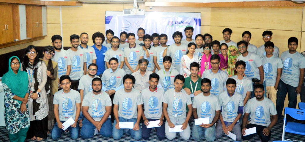 Programming competition at DIU
