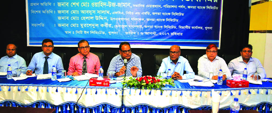 Sheikh Md Wahid-uz-Zaman, Chairman of Janata Bank Ltd, presiding over at a view exchange meeting with the leaders of business community of Khulna in a bid to increase banking activities at a local hotel recently. Md Abdus Salam, Managing Director of the bank among others was also present.
