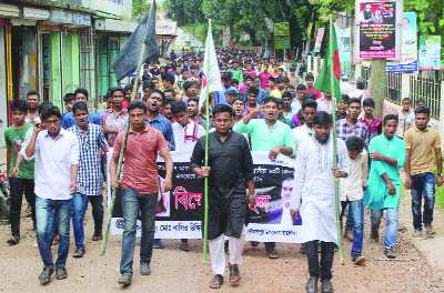 MANIKGANJ: Daulatpur Upazila Chhatra League brought out a rally in the town marking the bomb attack  in 63 districts at a time on August 17, 2005 on Thursday .