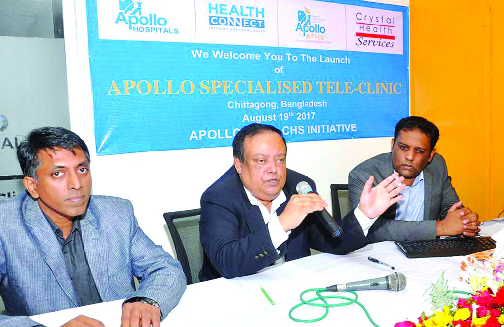 Prame Anondo, Vice-President of Appolo Tale Health Service, inaugurating the Super Specialist Tale Clinic at BTI Landmark Crystal Corporation with Super Modern Technology on Saturday. Mohammad Ullah, Chairman and Asfiq Ahmed, Chief Financial Officer of Crystal Health Service were also present.