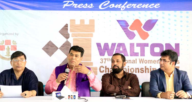 Operative Director (Head of Sports & Welfare Department) of Walton Group FM Iqbal Bin Anwar Dawn addressing a press conference at the conference room of Bangladesh Chess Federation on Saturday.