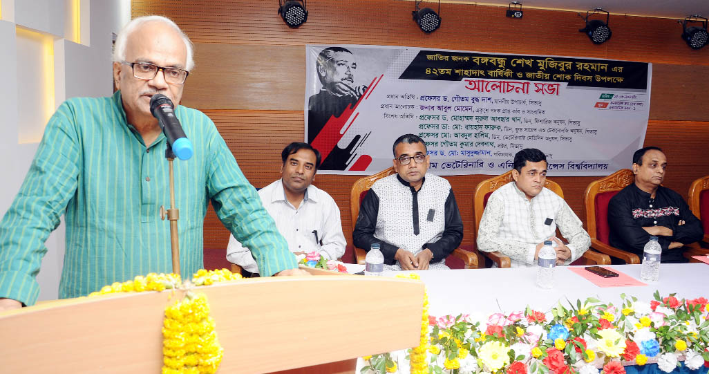 Vice Chancellor of CVASU Dr. Goutam Buddho Das speaking  as Chief Guest at a discussion  meeting  on National Mourning Day at the Conference Room of the University.