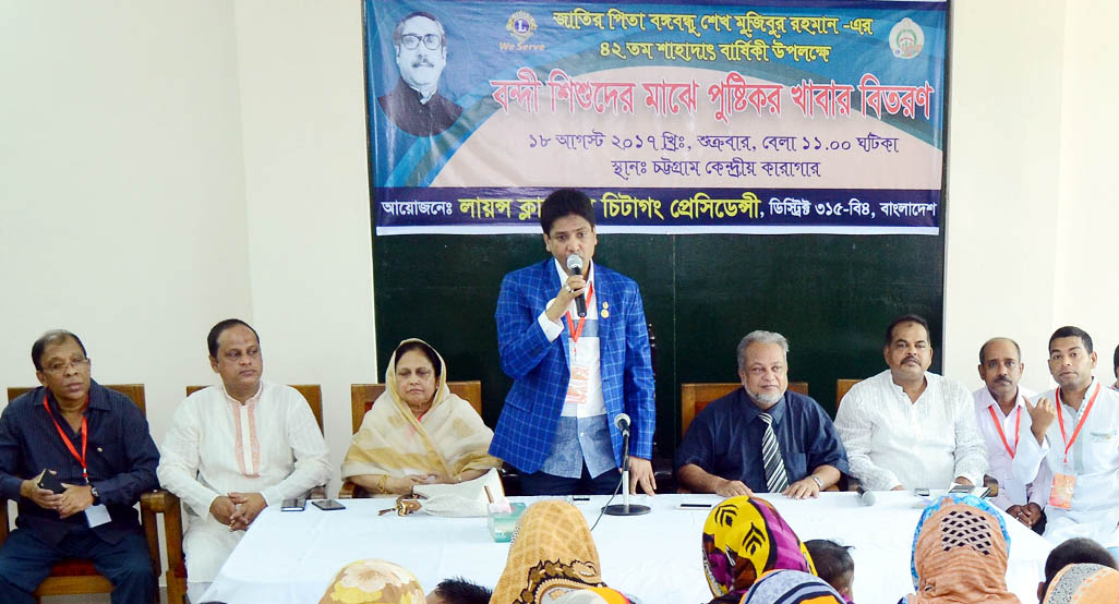 Lions Md Monjur  Alam Monju,  District Governor,  Lions Club International of District 315-B4 speaking at a nutritious food distribution programme among the prison children of Chittagong Central Jail on Friday.