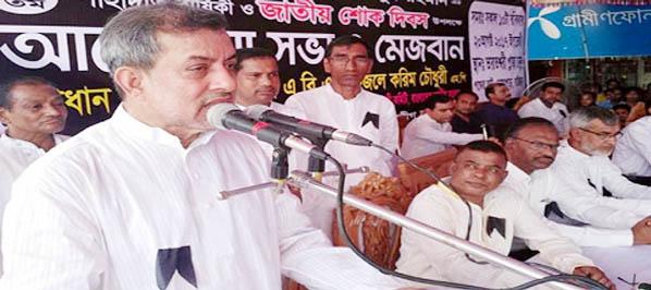 Fazle Karim cautions against  opportunists in next polls