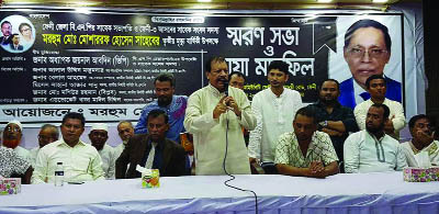 FENI: A memorial meeting and  Doa Mahfil was held at Unique Community Centre in Feni on the occasion of the 3rd death anniversary of Md Mosharraf Hossain MP on Sunday  . Among others,   former MP and Advisor to the Chairperson of BNP Prof Jainal Abedin (VP) was present as Chief Guest.
