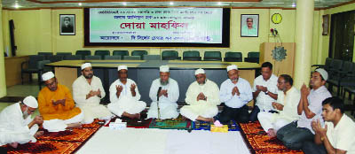 SYLHET: Sylhet Chamber of Commerce and Industry arranged a Doa Mahfil  for early recovery of Annisul Huq, Mayor, Dhaka  North City Corporation on Sunday.