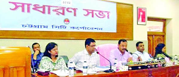 CCC Mayor A J M Nasir Uddin  addressing the 25th General Meeting of Chittagong City Corporation (CCC) held at KB Abdus Sattar Hall on Sunday morning.