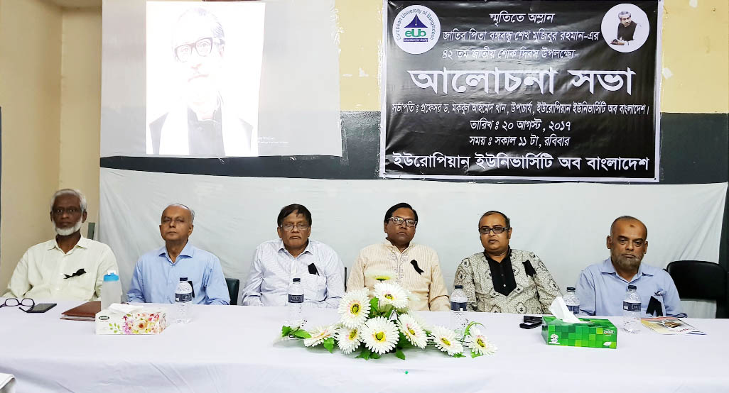 Prof Dr Mokbul Ahmed Kha, Vice Chancellor of European University of Bangladesh addressing a discussion meeting on 42nd Martyrdom Anniversary of Father of the Nation Bangabandhu Sheikh Mujibur Rahman and National Mourning Day-2017 held at the University on Sunday.