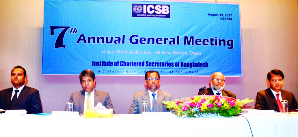 Mohammad Sanaullah, FCS, President of Institute of Chartered Secretaries of Bangladesh (ICSB) presiding over its 7th AGM at a city auditorium on Saturday. Md. Selim Reza, FCS, Vice President  and Kazi Mafizur Rahaman, Secretary in Charge of the Institute were also present.