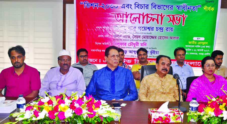 BNP Standing Committee Member Gayeshwar Chandra Roy, among others, at a discussion on 'Vision-2030 and Independence of Judiciary' organised by Active Citizens of Bangladesh at the Jatiya Press Club on Tuesday.