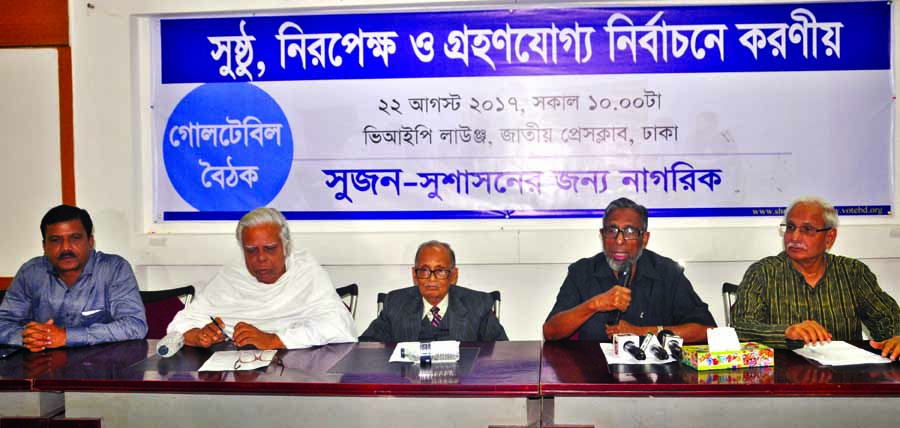 Former Adviser to the Caretaker Government Hafiz Uddin Ahmed speaking at a roundtable on 'Role for Impartial and Acceptable Election' organised by Citizens for Good Governance at the Jatiya Press Club on Tuesday.