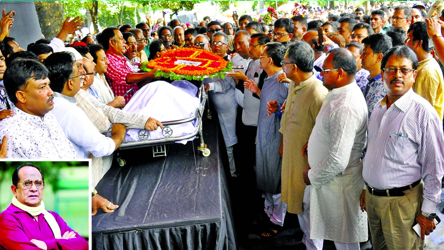 People of all walks of life attended the Janaza of Nayak Raj Razzak at the Central Shaheed Minar on Thursday.