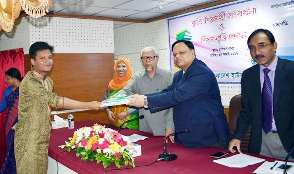 BHBFC organises Scholarship Giving Ceremony