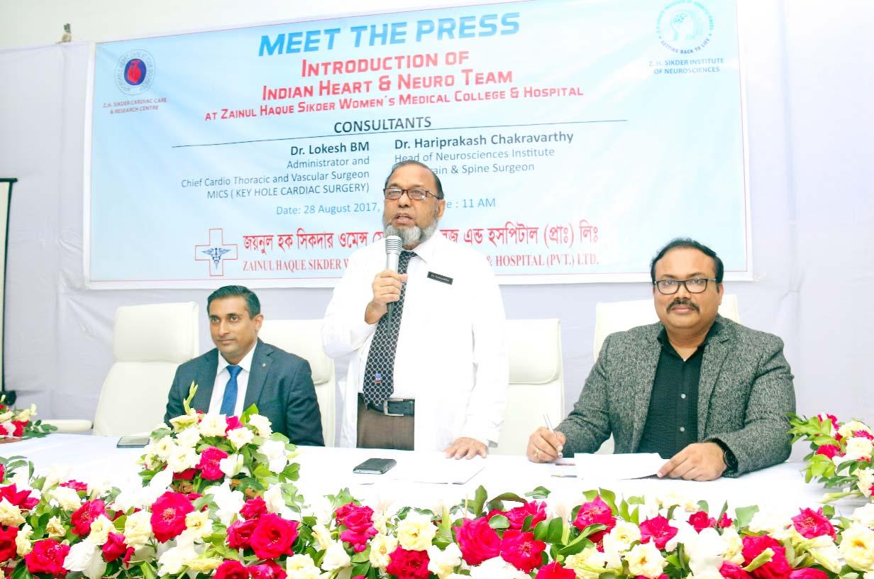 Indian surgeons join Sikder Hospital