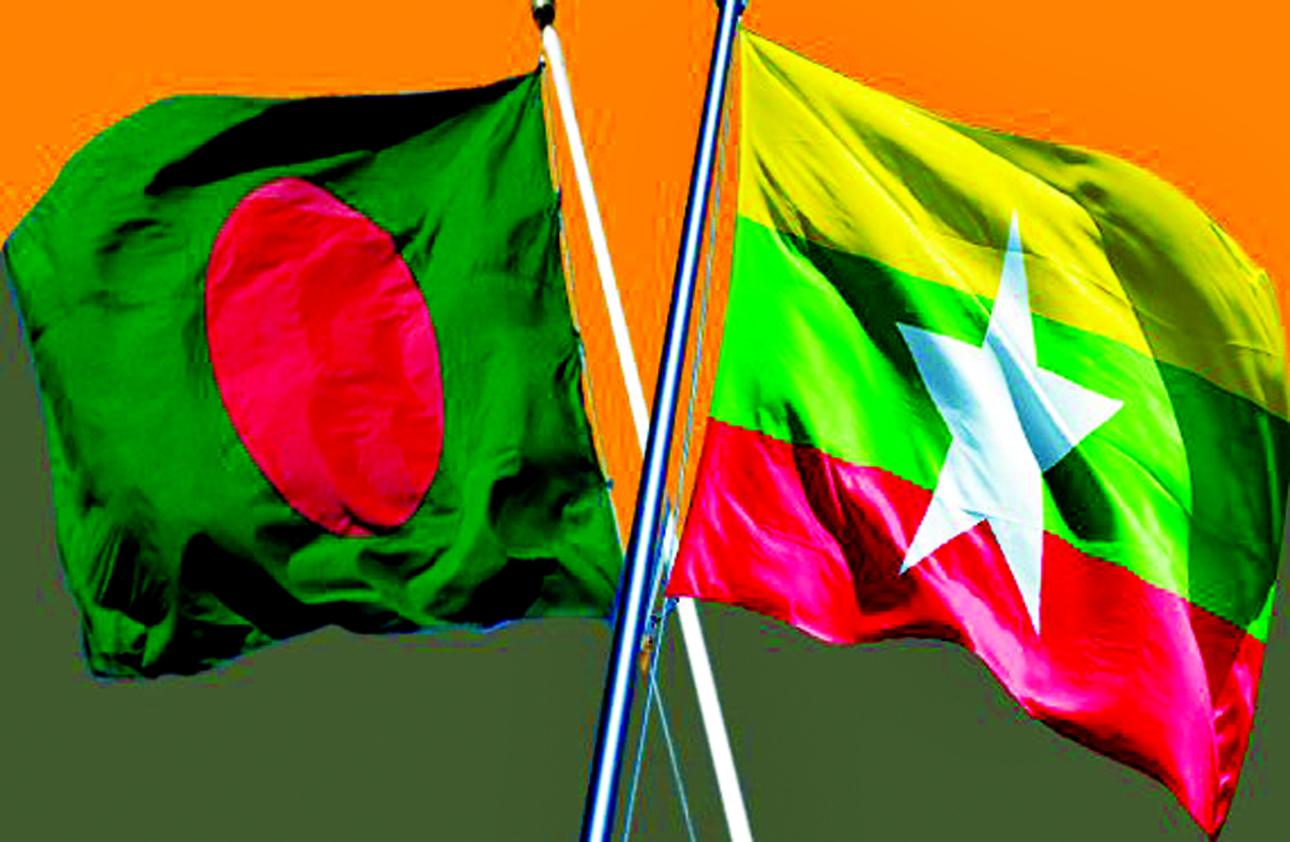 BD-Myanmar border trade closed as Rohingya crisis worsens
