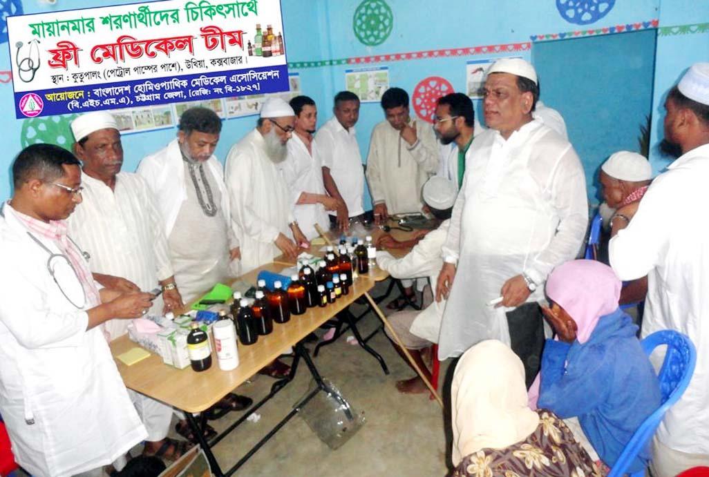 Bangladesh Homeopathy Medical Association, Chittagong District Unit arranged a medical camp at Kutupalang camp  recently.