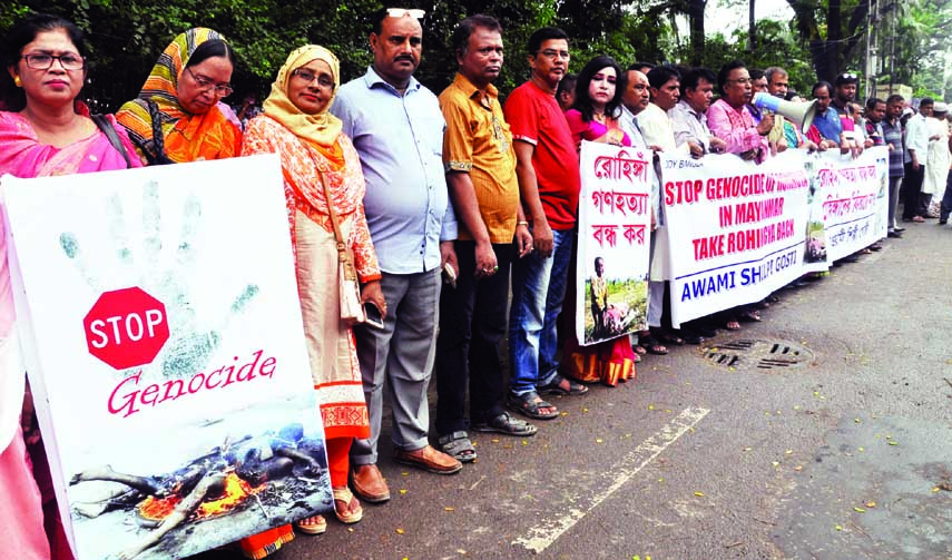 Bangladesh Awami Shilpi Ghosti  formed a human chain in front of Jatiya Press Club yesterday  demanding urgent steps to stop  killing of Roghingyas.