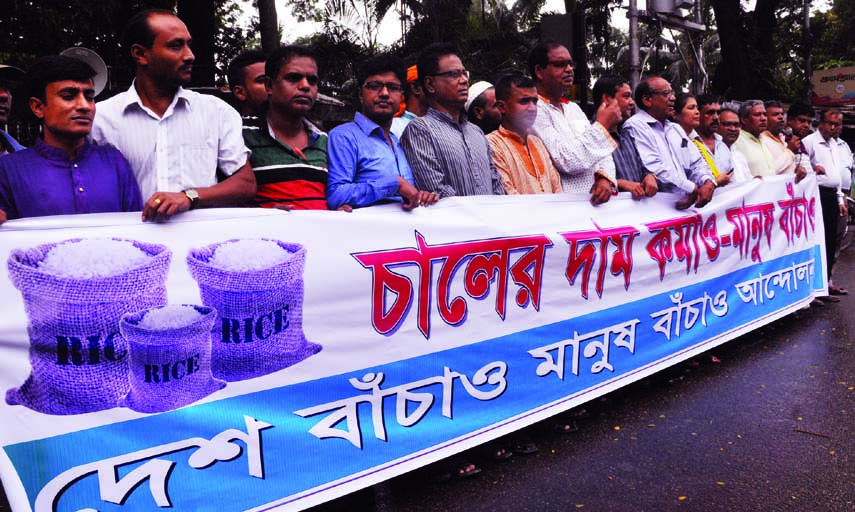 Desh Bachao, Manush Bachao Andolon , a social organisation formed a human chain in front of Jatiya Press Club demanding measures to control price of rice  yesterday.