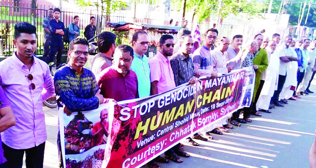 SYLHET: Md Nasin Hossain, President, BNP , Sylhet  City Unit speaking  at a  human chain on Monday demanding to strop genocide in Myanmar.