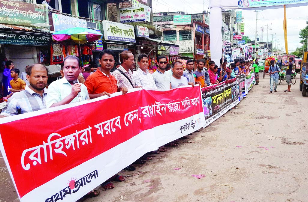 KULAURA (Moulvibazar): Md Mosabbir Ali, General Secretary, Moulvibazar District Journalists Forum speaking at a human chain condemning killing of Rohingyas organised by Prothom-Alo Bandhusova, Kulaura on Tuesday.