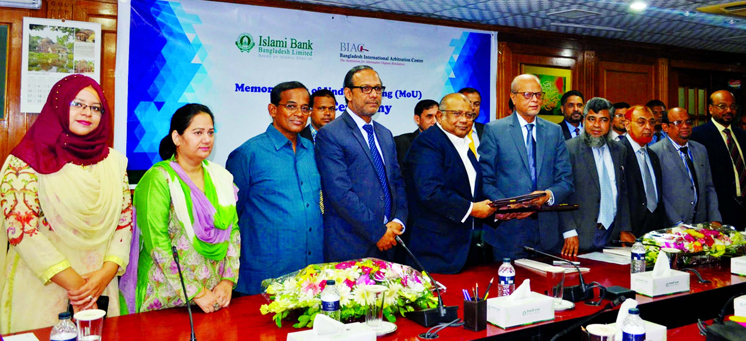 Muhammad A (Rumee) Ali, Chief Executive Officer of BIAC and Md. Abdul Hamid Miah, Managing Director of Islami Bank Bangladesh Limited signed the agreement at the bank's head office recently. Under this deal, the institute will assist to resolve the commercial, contractual and money loan disputes through Alternative Dispute Resolution.
