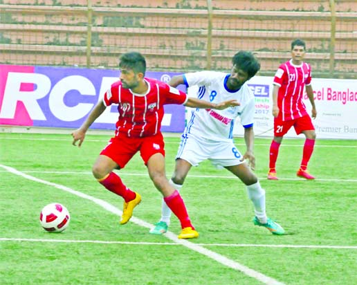 A moment of the match of the Marcel Bangladesh Championship League Football between Uttar Baridhara Club and Feni Soccer Club at the Bir Shreshtha Shaheed Sepoy Mohammad Mostafa Kamal Stadium in the city's Kamalapur on Wednesday. The match ended in a goalless draw.