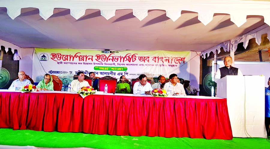 Former Home Minister Dr Mahiuddin Khan Alamgir speaking at a discussion on the inauguration of permanent campus of European University of Bangladesh in the city on  Thursday.