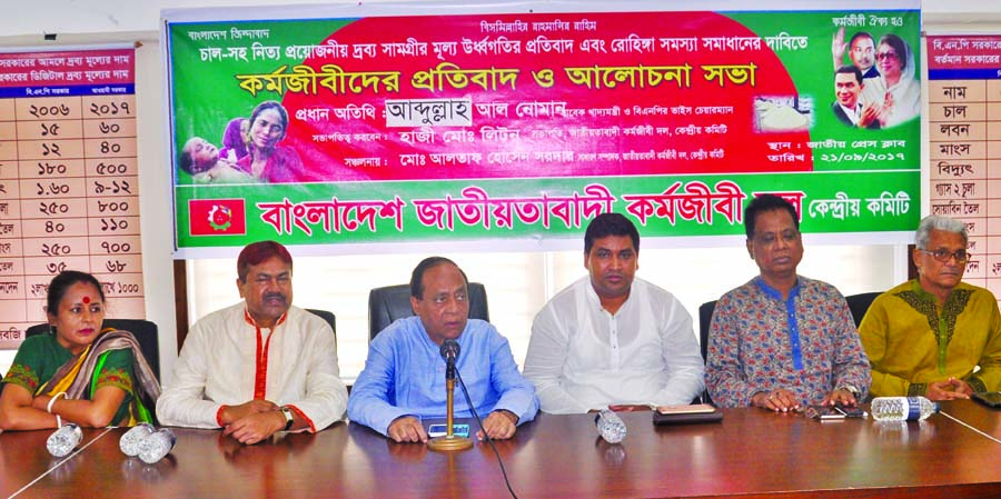 BNP Vice-Chairman Abdullah-al-Noman speaking at a discussion organised by Bangladesh Jatiyatabadi Karmajibi Dal at the Jatiya Press Club on Thursday in protest against price hike of essentials.