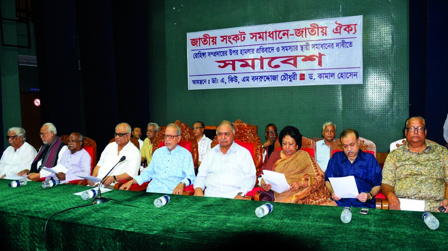 From left- former Vice-President of Dhaka University Central Students Union (DUCSU)Sultan Mohammad Monsur Ahmed,  , Krishok Sramik Janata League President Bangabir Kader Siddique, Bir Uttam, General Secretary respectively of the Jatiya Samajtantrik Dal Abdul Malek Ratan, Bangladesher Samajtantrik Dal (BaSaD) General Secretary Khalekuzzaman, President of Bikalpa Dhara Bangladesh (BDB) Dr AQM Badruddoza Chowdhury, Gana Forum President Dr Kamal Hossain, Professor Dilara Chowdhury of Jahangirnagar University, former State Minister for Foreign Affairs Ministry Abul Hasan Chowdhury and weekly Robbar Editor Syed Tosharaf Ali spoke at a rally title