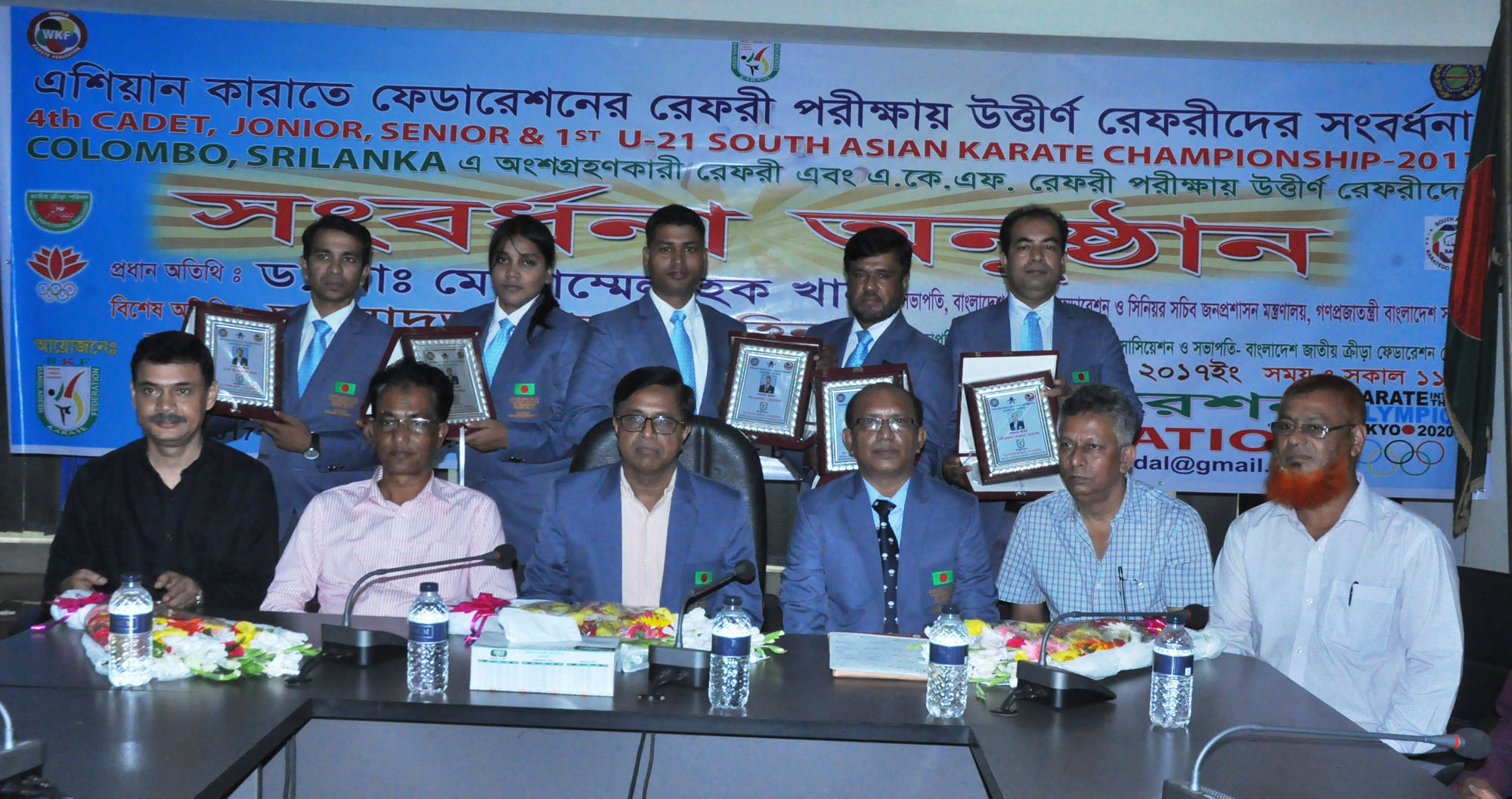 The Bangladesh Karate Federation (BKF) accords a reception to five Bangladeshi referees who successfully passed in the karate referee examination held in the Sri Lankan capital of Colombo last month. The reception programme was held at the conference room of National Sports Council Tower on Thursday.